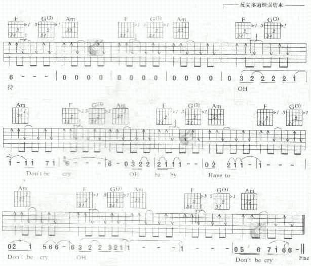 dontcry吉他谱第4页