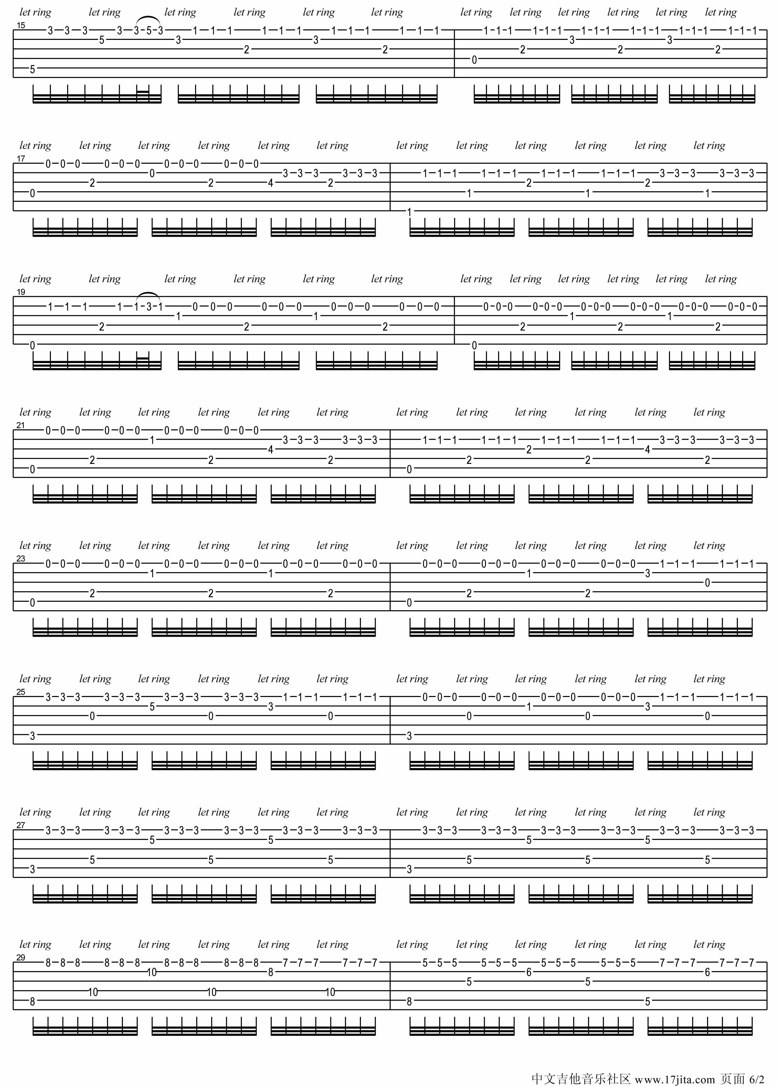 阿尔罕布拉宫的回忆|吉他谱
